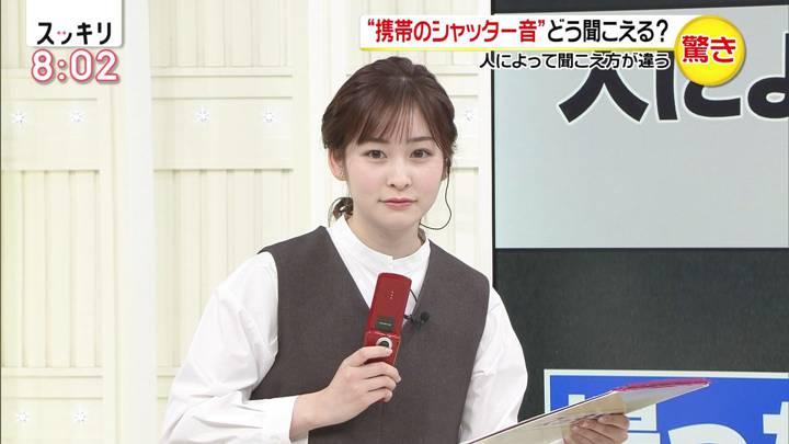 2020年11月10日岩田絵里奈の画像05枚目