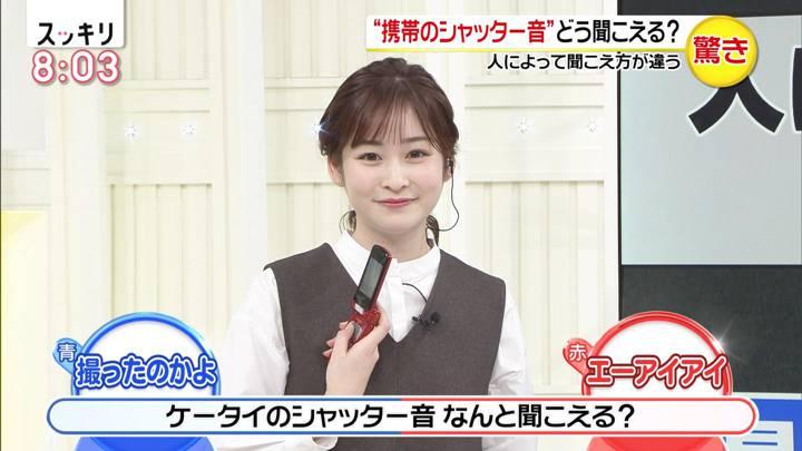 2020年11月10日岩田絵里奈の画像06枚目