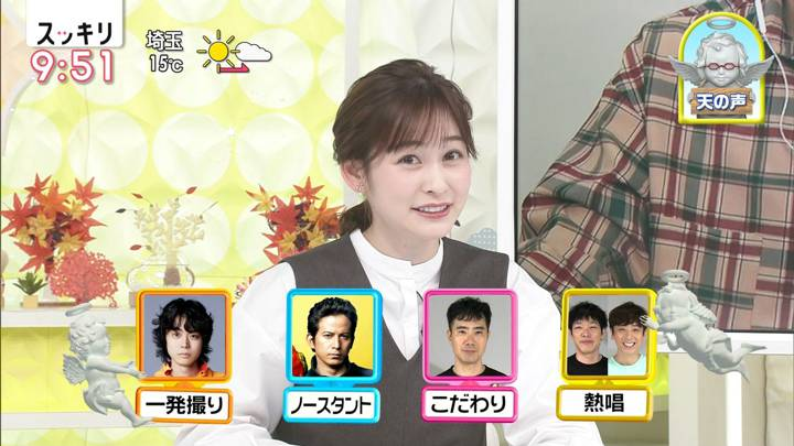 2020年11月10日岩田絵里奈の画像09枚目