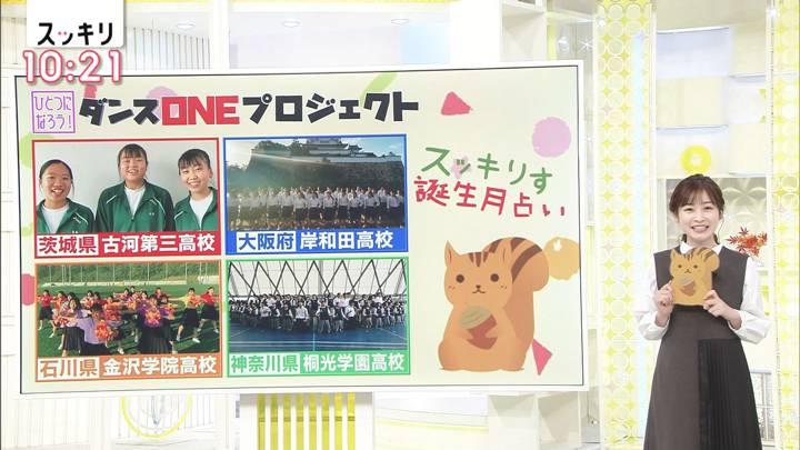 2020年11月10日岩田絵里奈の画像13枚目