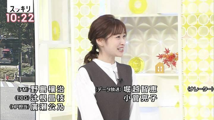 2020年11月10日岩田絵里奈の画像14枚目