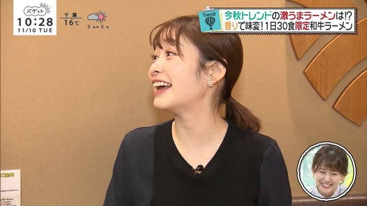 2020年11月10日岩田絵里奈の画像17枚目