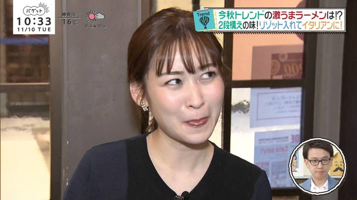2020年11月10日岩田絵里奈の画像26枚目
