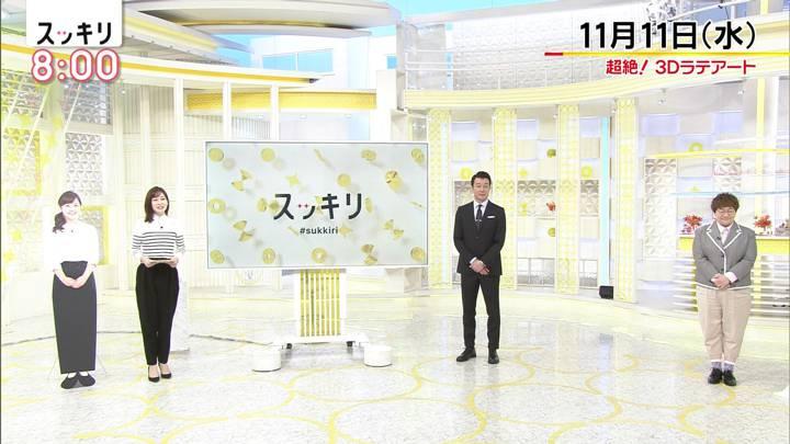 2020年11月11日岩田絵里奈の画像01枚目