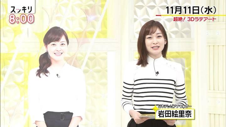2020年11月11日岩田絵里奈の画像02枚目