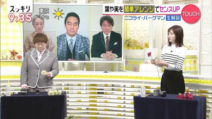 2020年11月11日岩田絵里奈の画像06枚目