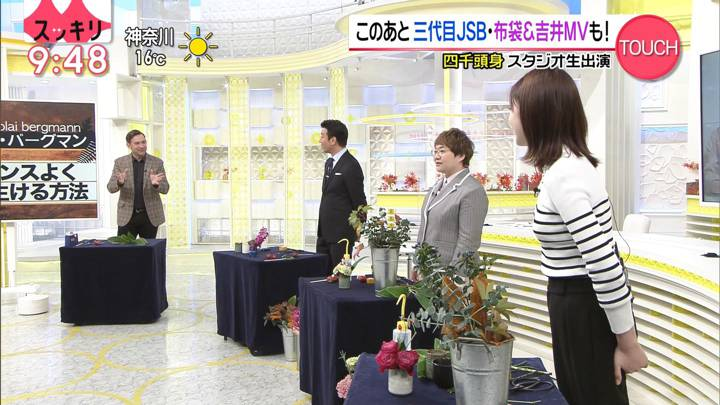 2020年11月11日岩田絵里奈の画像09枚目