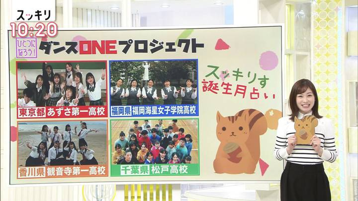 2020年11月11日岩田絵里奈の画像13枚目