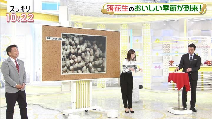 2020年11月11日岩田絵里奈の画像14枚目