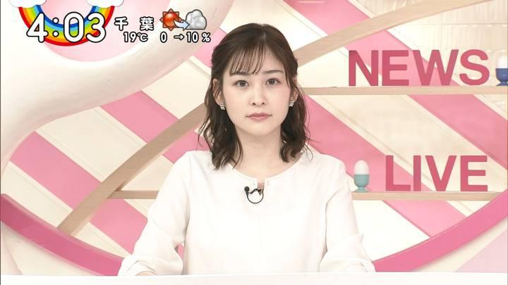 2020年11月13日岩田絵里奈の画像02枚目