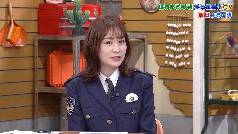 テレビ 2019 月 12 丸見え 23 部 日 特捜 世界 年