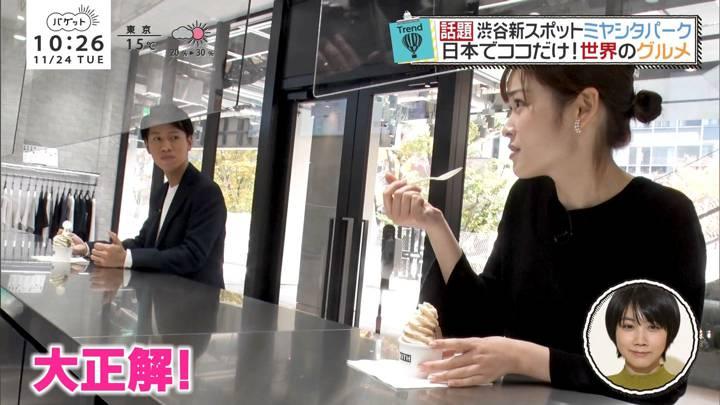 2020年11月24日岩田絵里奈の画像01枚目