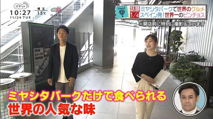 2020年11月24日岩田絵里奈の画像03枚目