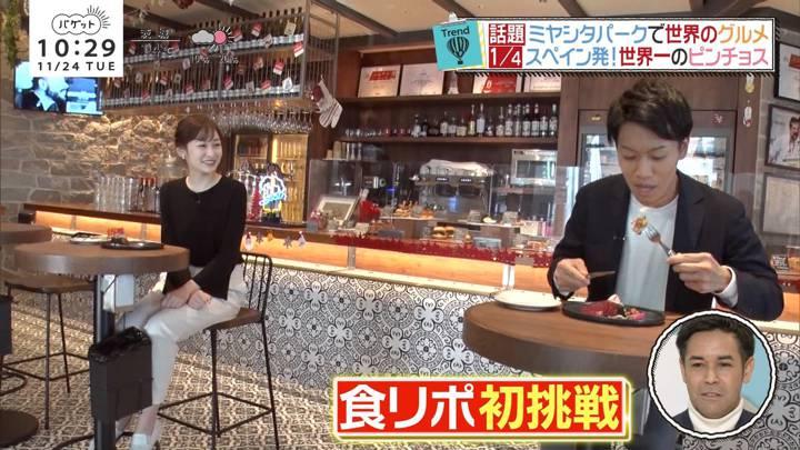 2020年11月24日岩田絵里奈の画像04枚目