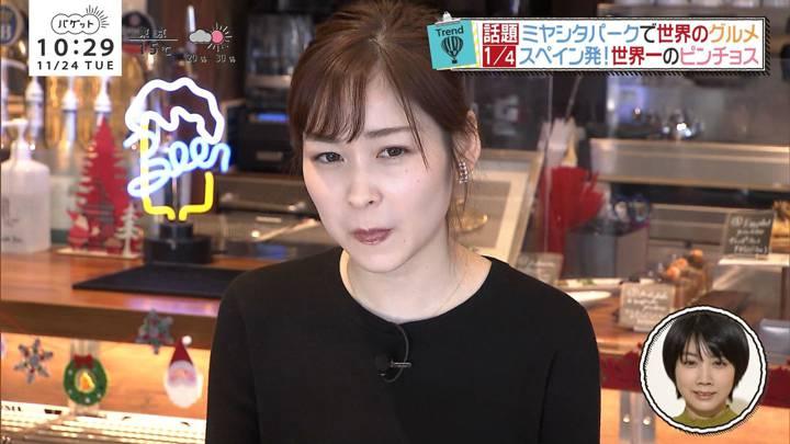 2020年11月24日岩田絵里奈の画像07枚目