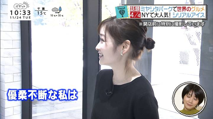 2020年11月24日岩田絵里奈の画像12枚目