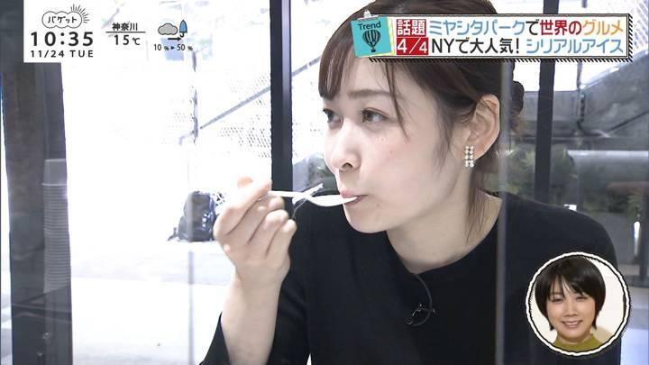 2020年11月24日岩田絵里奈の画像14枚目