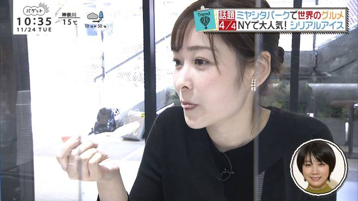 2020年11月24日岩田絵里奈の画像15枚目