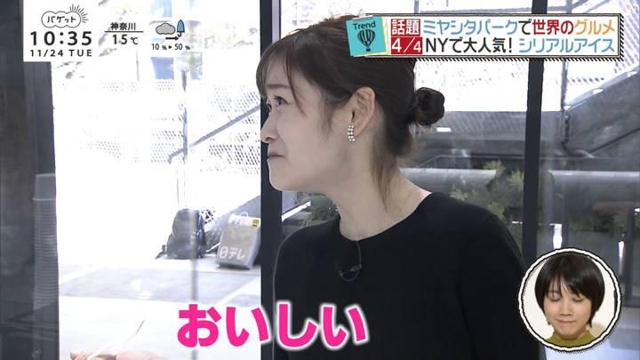 2020年11月24日岩田絵里奈の画像17枚目