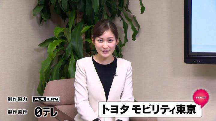 2020年11月29日岩田絵里奈の画像06枚目