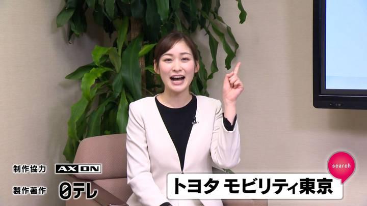 2020年11月29日岩田絵里奈の画像07枚目