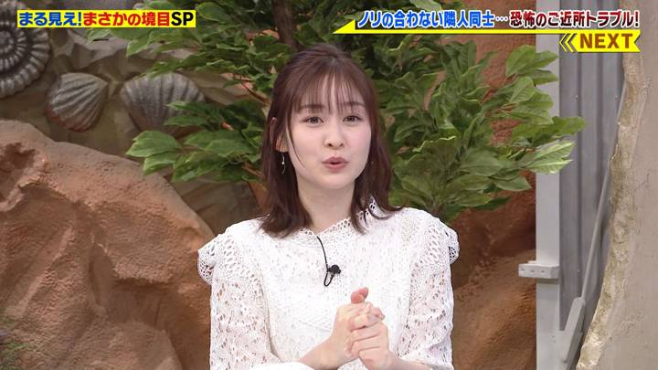 2020年11月30日岩田絵里奈の画像05枚目