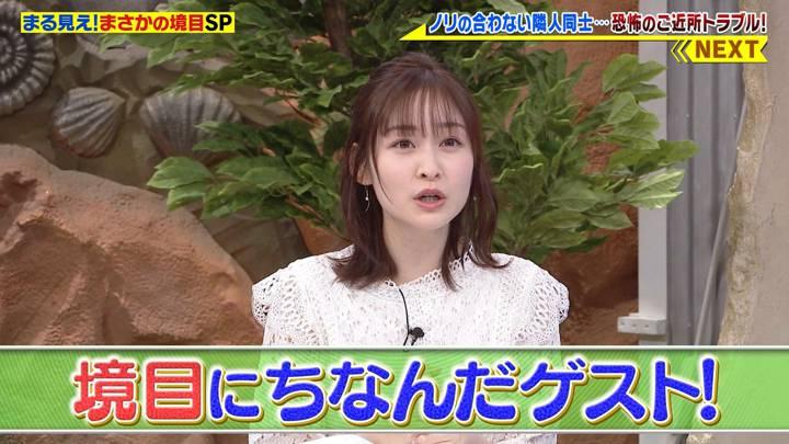 2020年11月30日岩田絵里奈の画像06枚目
