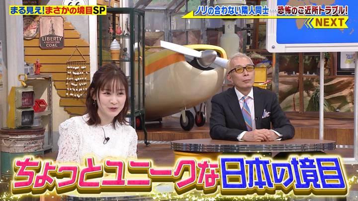 2020年11月30日岩田絵里奈の画像07枚目
