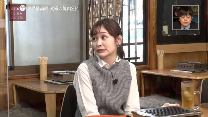 2020年12月03日岩田絵里奈の画像01枚目