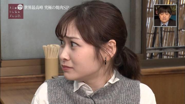 2020年12月03日岩田絵里奈の画像03枚目