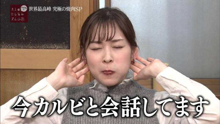 2020年12月03日岩田絵里奈の画像26枚目