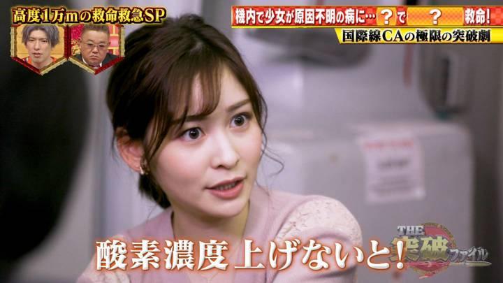 2020年12月03日岩田絵里奈の画像30枚目