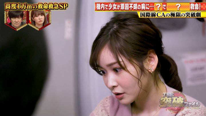 2020年12月03日岩田絵里奈の画像31枚目