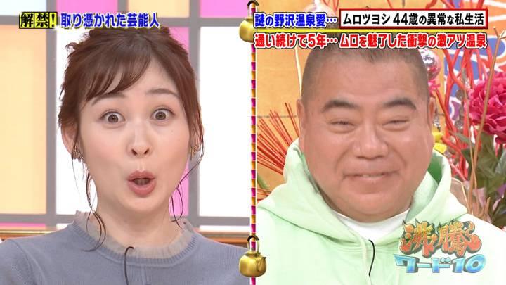 2020年12月11日岩田絵里奈の画像19枚目