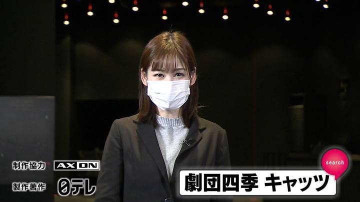 2020年12月13日岩田絵里奈の画像07枚目