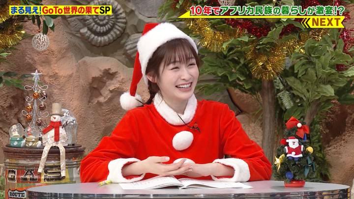 2020年12月21日岩田絵里奈の画像07枚目