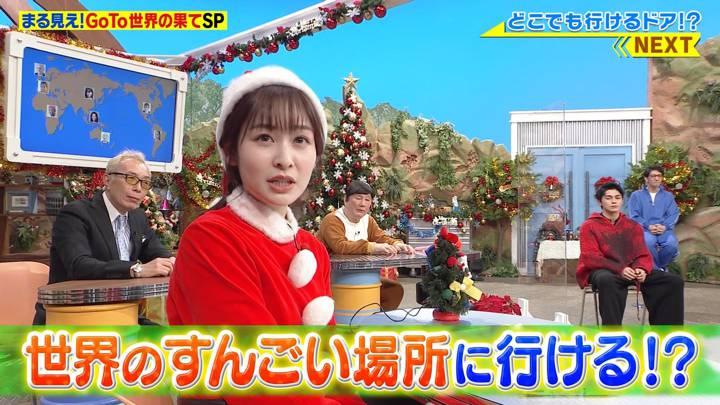 2020年12月21日岩田絵里奈の画像12枚目