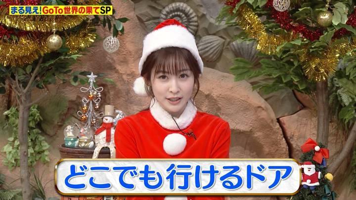 2020年12月21日岩田絵里奈の画像13枚目