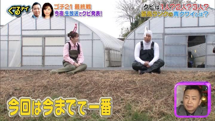 2020年12月24日岩田絵里奈の画像05枚目