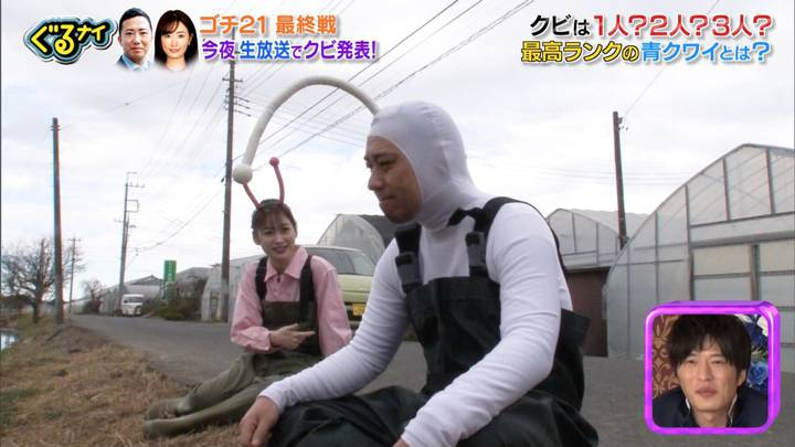 2020年12月24日岩田絵里奈の画像06枚目