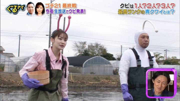2020年12月24日岩田絵里奈の画像07枚目