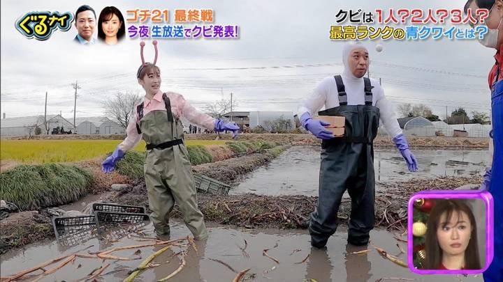 2020年12月24日岩田絵里奈の画像08枚目