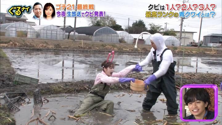 2020年12月24日岩田絵里奈の画像14枚目