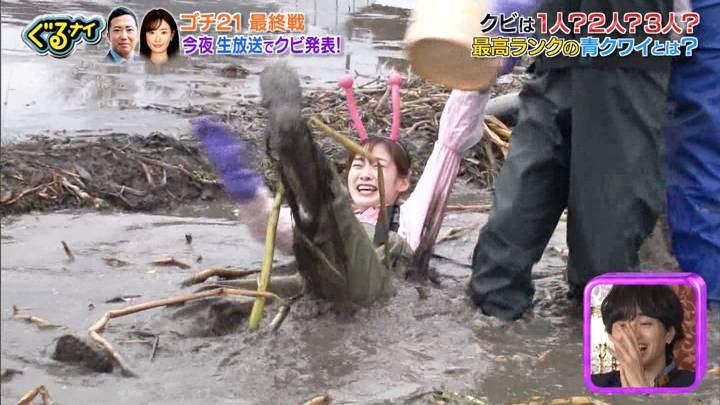 2020年12月24日岩田絵里奈の画像15枚目