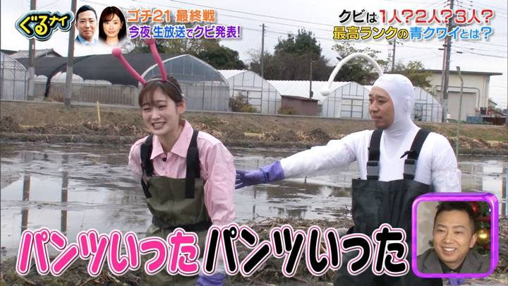 2020年12月24日岩田絵里奈の画像22枚目