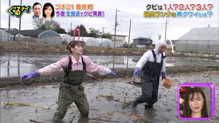2020年12月24日岩田絵里奈の画像23枚目