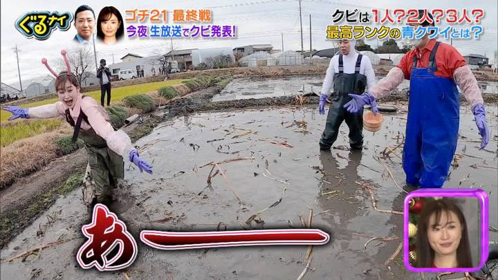 2020年12月24日岩田絵里奈の画像24枚目