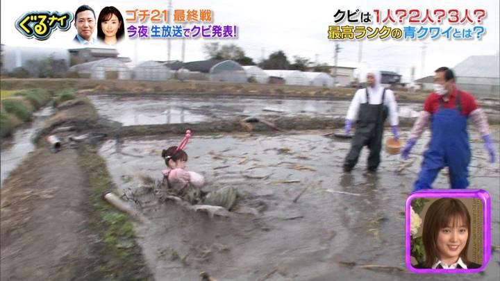 2020年12月24日岩田絵里奈の画像25枚目