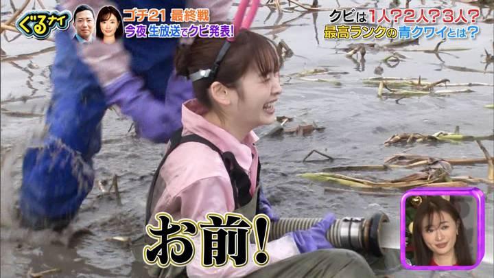 2020年12月24日岩田絵里奈の画像28枚目