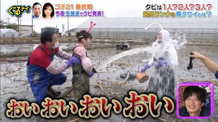2020年12月24日岩田絵里奈の画像30枚目